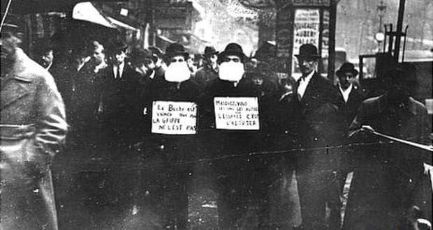 Протест във Франция