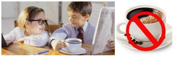 Ограничаване приема на кофеин от деца и подрастващи