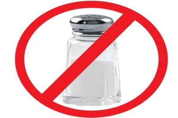 Ограничете солта
