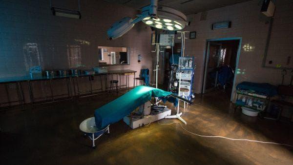 операционна зала