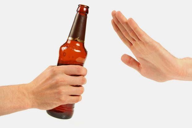 не прекалявайте с алкохола