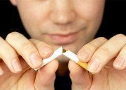 Отказ от тютюнопушенето