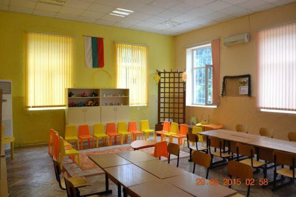 стая_за_подготвителна_група_оу_константин_арабаджиев