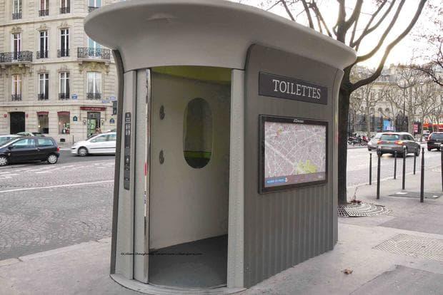 тоалетни