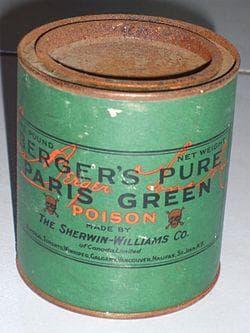 кутия с Парижка зеленина