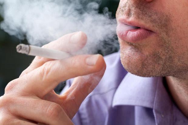 тютютнопушене