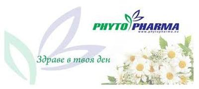 Фитофарма