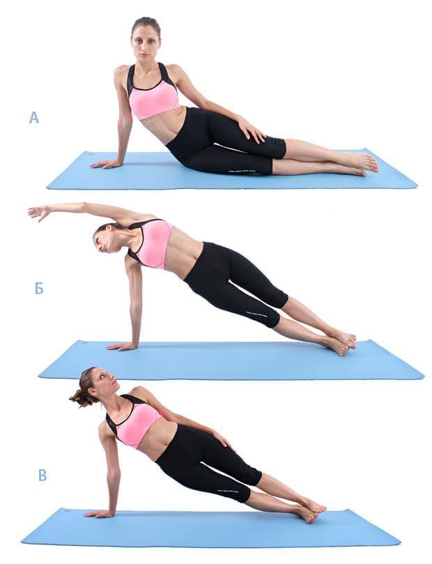 Пилатес упражнение - страничен плак