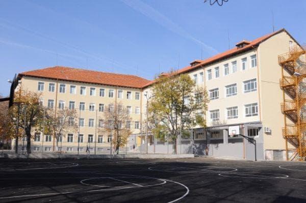 сграда на училището
