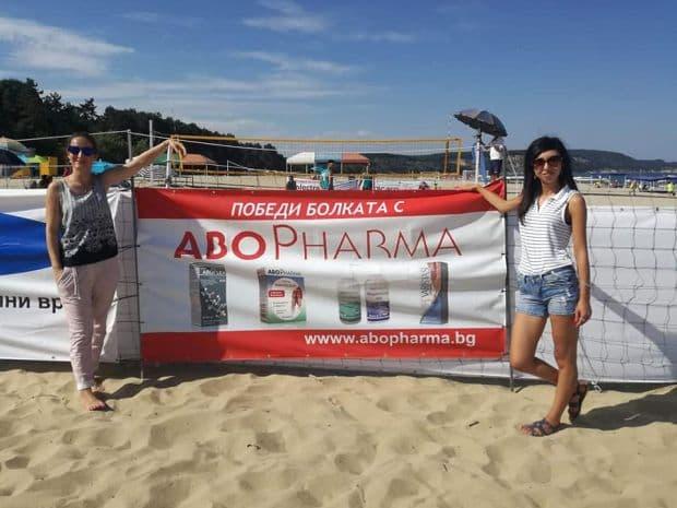 Абофарма, спонсор на турнир по плажен волейбол