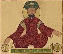 Султан Саладин