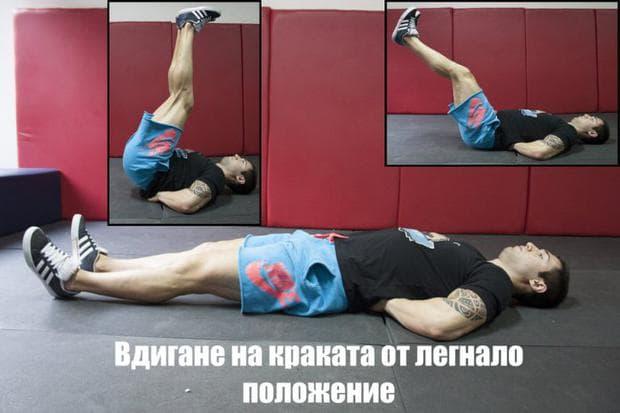 Повдигане на крака от лег за корем