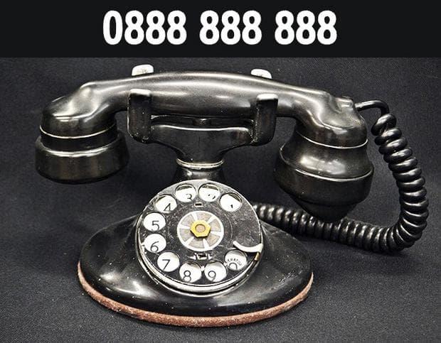 телефонен номер