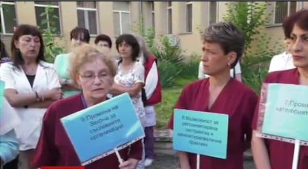 протест на медицински сестри във Видин