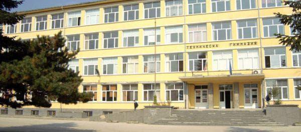 сградата на училището
