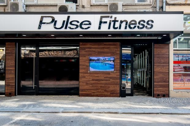 Pulse Fitness Downtown
