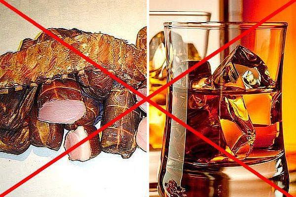пушени храни и алкохол