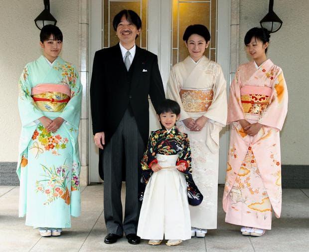 императорско семейство