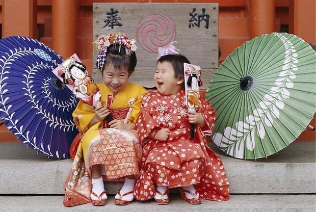 японски родители