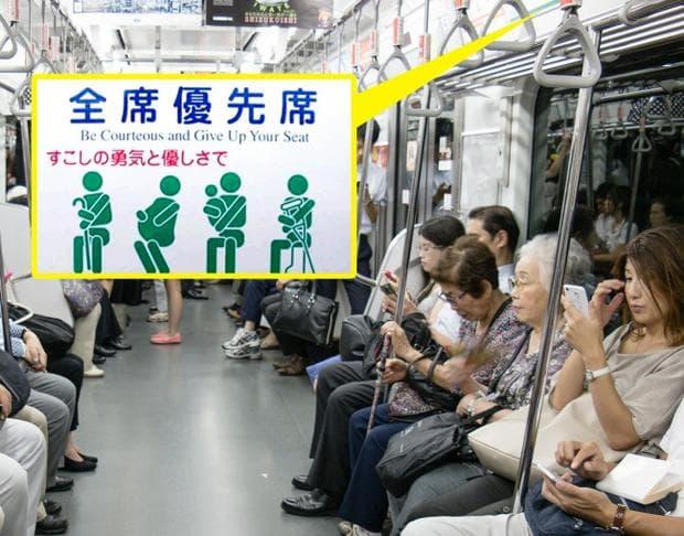 в метрото