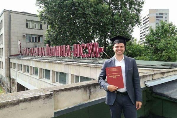 д-р Наков