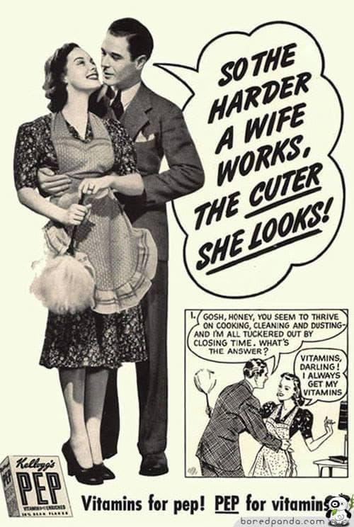 сексистка реклама