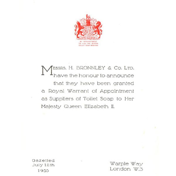 Британска гаранция за качество
