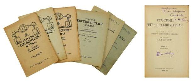 Списанието на руските евгеници, 1922-1930