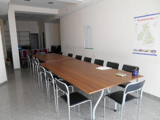 Учебна зала