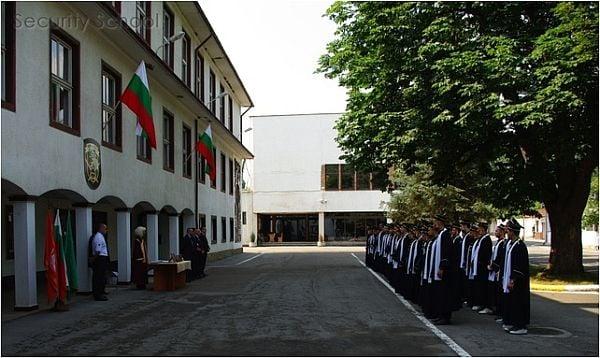 Гимназия по охрана и сигурност Св. Георги Победоносец