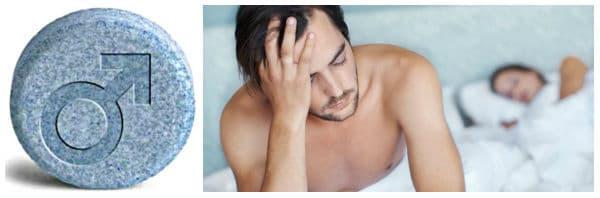 Симптоми при дефицит (недостиг) на тестостерон