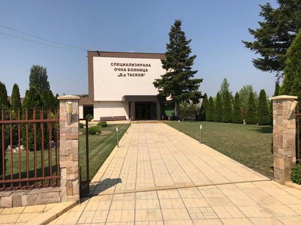СОБАЛ Д-р Тасков - Търговище