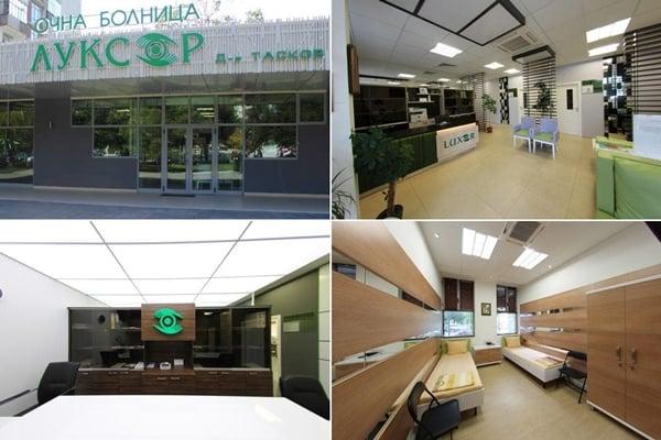 Очна болница Луксор - Пловдив