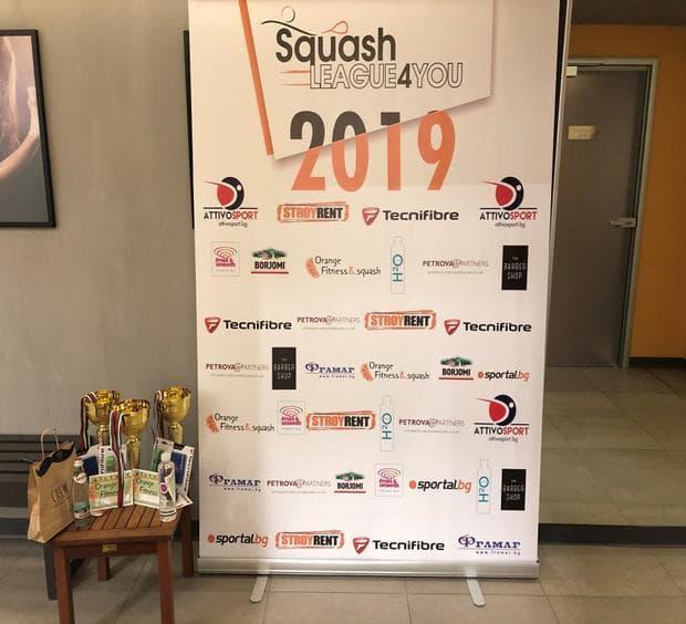 Плакат на Squash League4You
