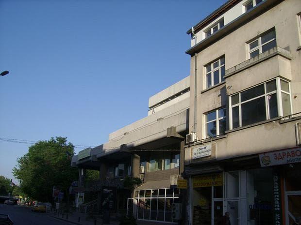 Хоспис Пловдив