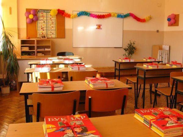 стая на 1 клас