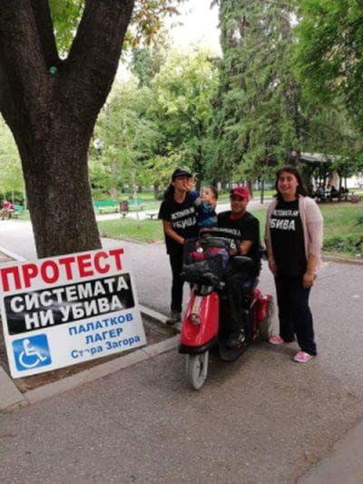 протестиращите майки