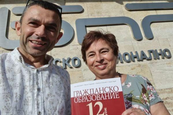 д-р Стойчев и проф. Тодорова