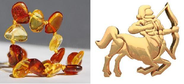 Кехлибар - Лъв