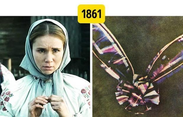 1861 година