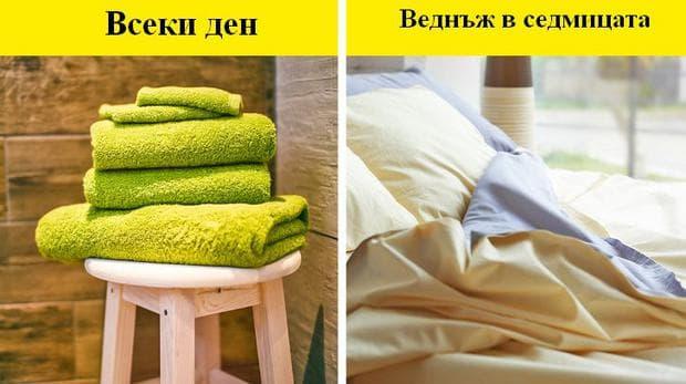 кърпи и чаршафи