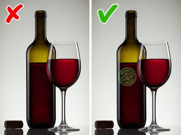 органично вино