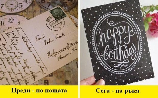 картички