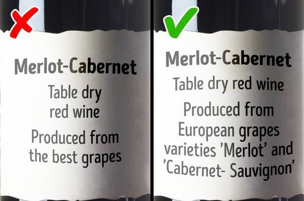 Използвано грозде във виното