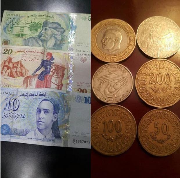 тунизийски долар