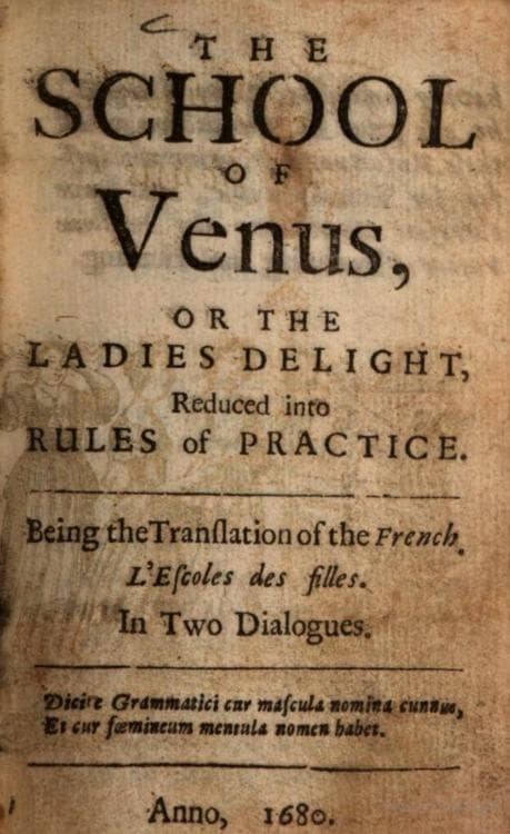 """Училището на Венера: сладко изкушение и строги практики"""