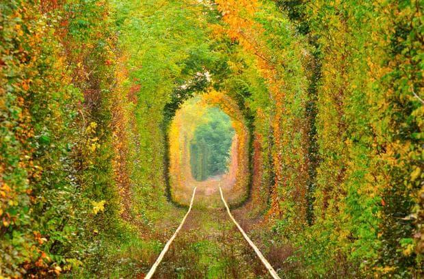 тунелът на любовта