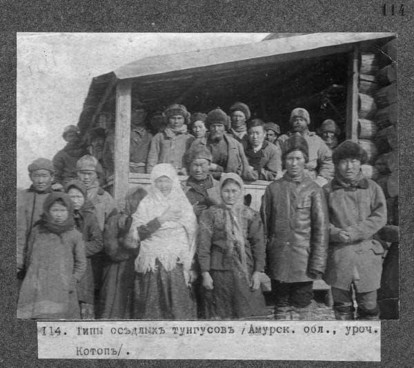 Племето Евенки