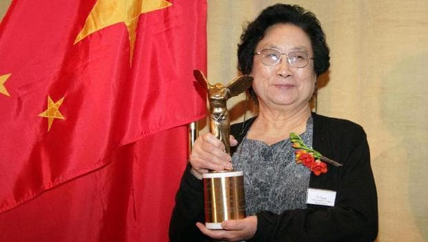 Ту Йоуйоу приена нобелова награда