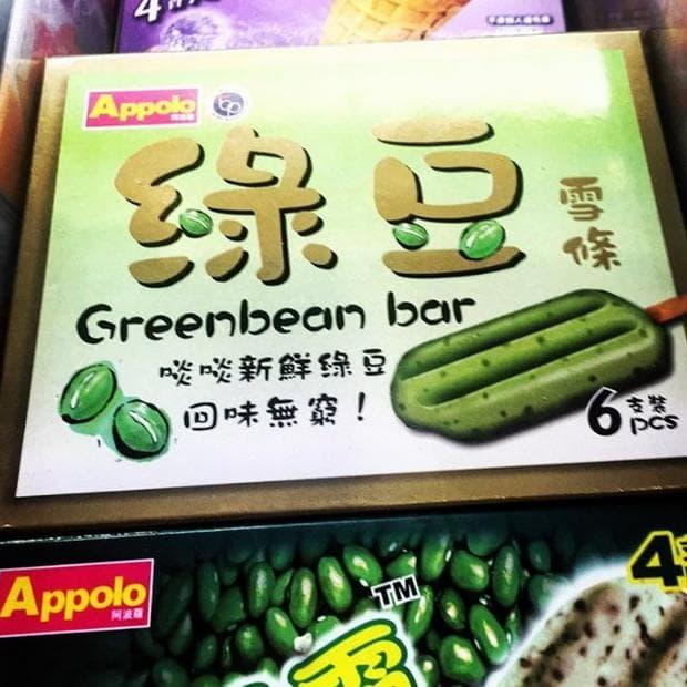 зелен грахов сладолед